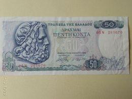 50 Drakme 1978 - Grecia
