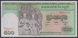 Cambodia 500 Riels (ND 1958-1970) UNC - Cambodia