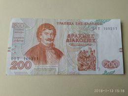 200 Drakme 1996 - Grecia