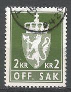 Norway 1960. Scott #O81 (U) Norway Coat Of Arms - Service