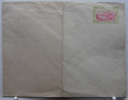Ganzsachen-Brief - Unbenutzt - Bulgarie
