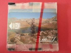 AND 12 100u LAC DE SISCARO NEUVE NSB - Andorra