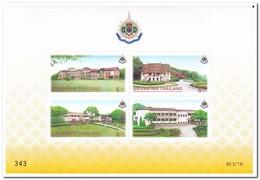 Thailand 1999, Postfris MNH, Birthday King Bhumibol - Thailand