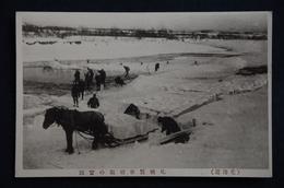 KOREA COREE  YALU RIVER Transport De Glace Ice - Corée Du Nord