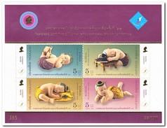 Thailand 2007, Postfris MNH, Stamp Exhibition Bangkok - Thailand