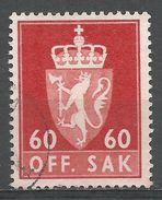 Norway 1964. Scott #O87 (U) Norway Coat Of Arms - Service