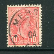 LUXEMBOURG- Y&T N°73- Oblitéré - 1895 Adolphe Right-hand Side