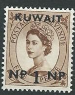 Koweit    -  - Yvert N° 117 **    - Az 25927 - Kuwait