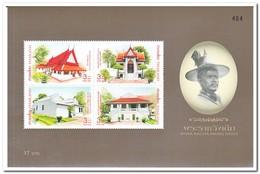 Thailand 2006, Postfris MNH, Thonburi Palace - Thailand