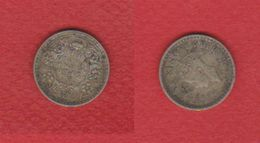 Inde  / 1/4 Rupee 1943 / KM 547 / TTB - India