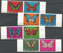 STATE OF OMAN - MNH - Animals - Insects - Butterflies - Perforation Error - Papillons