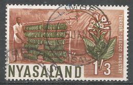 Nyasaland Protectorate 1964. Scott #130 (U) Tobacco Industry - Malawi (1964-...)