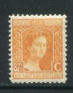 LUXEMBOURG- Y&T N°106- Neuf Sans Charnière ** - 1914-24 Maria-Adelaide