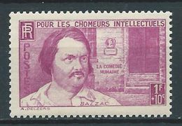 FRANCE 1940 . N° 463 Neuf **  (MNH) - France