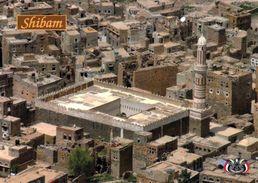 1 AK Yemen Jemen * Shibam City - Historische Hauptstadt Der Region Hadramaut - Seit 1982 UNESCO Weltkulturerbe - Yemen