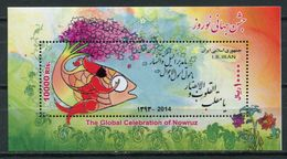 Iran 2014 / Iranian New Year Nowruz MNH Año Nuevo / Cu6326  5 - New Year