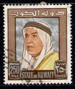 KUWAIT 1964 - From Set Used - Kuwait