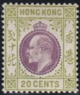 Hong Kong     .    SG     .    96       .      *    .     Ongebruikt   .    /  .      Mint-hinged - Hong Kong (...-1997)