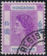Hong Kong      .    SG     .   191        .       O      .   Gebruikt    .    /  .   Cancelled - Hong Kong (...-1997)