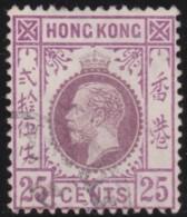 Hong Kong      .    SG     .    109          .       O      .   Gebruikt    .    /  .   Cancelled - Hong Kong (...-1997)