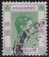 Hong Kong      .    SG     .    160         .       O      .   Gebruikt    .    /  .   Cancelled - Hong Kong (...-1997)