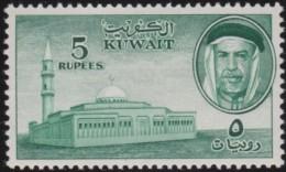 Kuwait      .    SG     .     Stamp          *         .   Ongebruikt    .    /  .     Mint-hinged - Koeweit