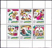 DDR GDR RDA - Auf Des Hechtes Geheiß (MiNr: 1901/6 Als KB) 1973 - Postfrisch MNH - Blocks & Sheetlets