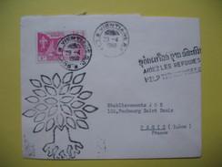 Lettre Du Laos -  Ventiane   Pour La France - Laos