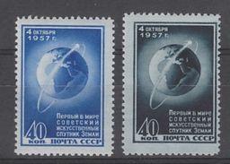 PAIRE NEUVE D'U.R.S.S. - LANCEMENT DE SPOUTNIK I N° Y&T 1995/1996 - Space