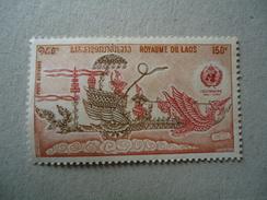LAOS  MINT STAMPS OLD  DRAGON - Laos