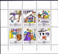 DDR GDR RDA - Zwitscher Hin Und Zwitscher Her (MiNr: 1955/2000 Als KB) 1974 - Postfrisch MNH - Blocks & Sheetlets