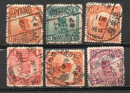 China Chine : (5284) Nice Postmark, Avec Une Très Bonne Oblitération - 1912-1949 Repubblica