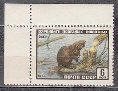 Russia USSR 1961 Mi# 2449 Fauna Animals MNH * * - 1923-1991 URSS