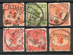 China Chine : (5287) Nice Postmark, Avec Une Très Bonne Oblitération - 1912-1949 Repubblica