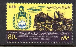 T1156 - EGITTO 1970, Posta Aerea Yvert N. 118  *** - Posta Aerea