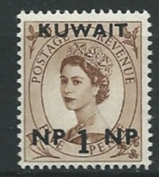 KOWEIT - Yvert N°  117  ** -  Az 26012 - Kuwait