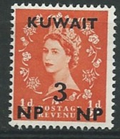 KOWEIT - Yvert N°  118  ** -  Az 26013 - Kuwait