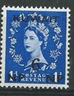 KOWEIT - Yvert N°  119 ** -  Az 26014 - Kuwait