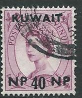 KOWEIT - Yvert N°  125 Oblitéré  -  Az 26015 - Kuwait