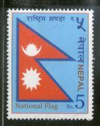 Nepal 2017 National Flag Of Nepal 1v MNH # 3745 - Nepal