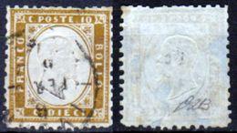 Italia-F01909 - 1862: Sassone N. 1 (o) Used - Senza Difetti Occulti. - 1861-78 Vittorio Emanuele II