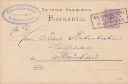 DR Ganzsache R3 Waldenburg/Sachsen Bahnhof 18.12.88 - Deutschland