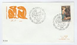 1971 ITALY EVENT COVER San DANIELE CHURCH ,  Sandanilian PHILATELIC EXHIBITION , Religion Stamps - Churches & Cathedrals