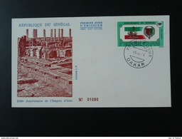 FDC Senegal 2000 Ans De La Perse Persia Iran Ref 74437 - Archeologia