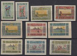 Azerbaiyan 18/27 (*) Sin Goma. 1919. Papel Gris - Azerbaidjan