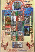 India 2017 Mahabharata Paintings Hindu Mythology Epic Story Sheetlet MNH # P3360 - Hinduism