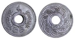 03082 MONETA COIN 10 SATANG 1937 KING ANANDA MAHIDOL [ Rama VIII ] 1935 - 1946 - Tailandia
