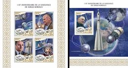 Djibouti 2017, Sergei Korolev, Phisic, 4val In BF +BF IMPERFORATED - Space