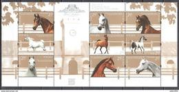 Poland  2017 - Horses - 200 Years Of The Stud At Janow Podlaski - Sheet - MNH (**) - Blocks & Kleinbögen