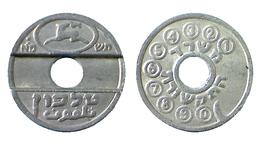 03672 GETTONE TOKEN JETON ISRAEL TELEFONO TELEPHON ASIMON TELEPHON TOKEN - Jetons En Medailles
